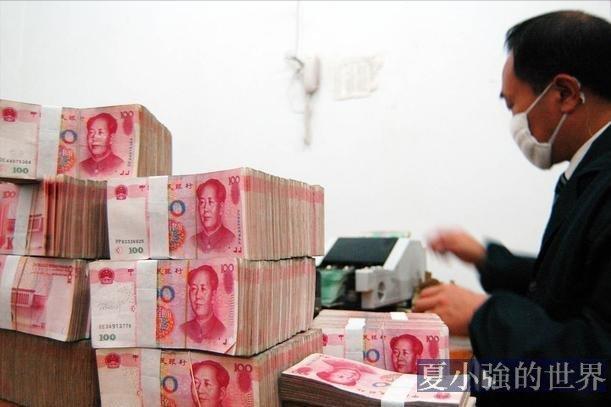 那個在上海銀行怒取 500 萬的大哥,到底甚麼來頭?