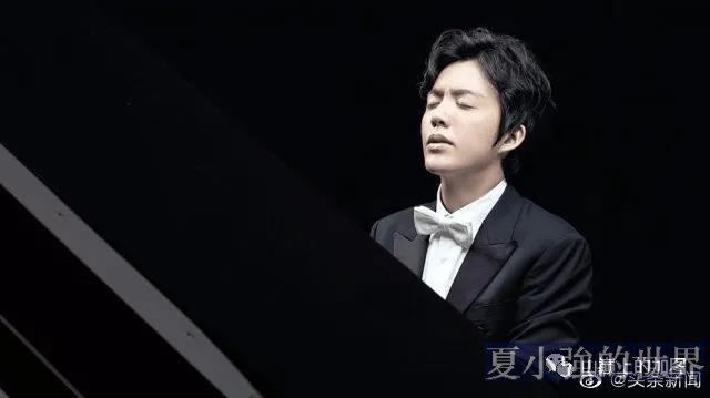 李雲迪,一個鋼琴「表演藝術家」的涉嫖被拘