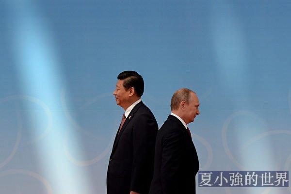 王友群:普京不是中共的同路人